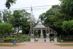 Parque de la Memoria, Filadelfia