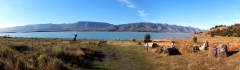 Lago Argentina - Brazo Rico